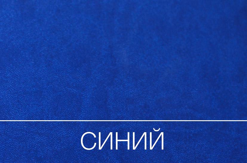 Код: 4890; Цвет: Синий