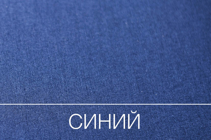 Код: 4710; Цвет: Синий