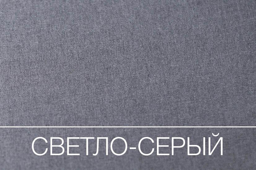 Код: 4810; Цвет: Светло-серый