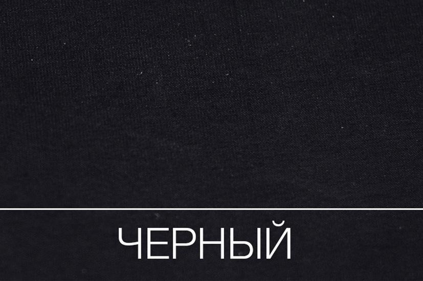 Код: 4990; Цвет: Черный