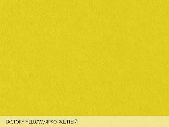 Код: Factory Yellow; Цвет: Ярко-желтый