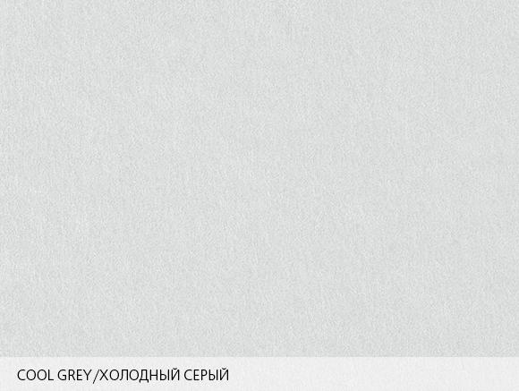 Код: Cool grey; Цвет: Холодный серый