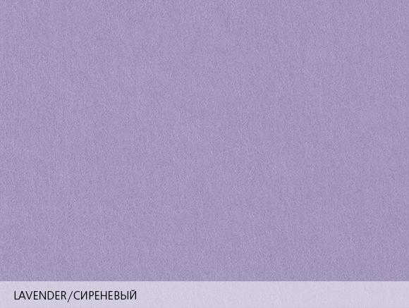 Код: Lavender; Цвет: Сиреневый