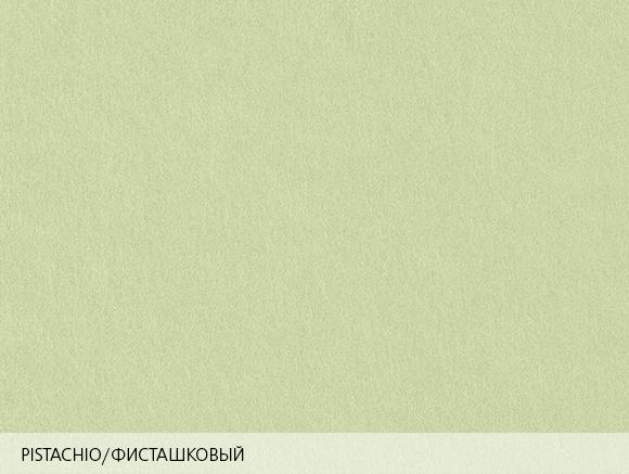 Код: Pistachio; Цвет: Фисташковый